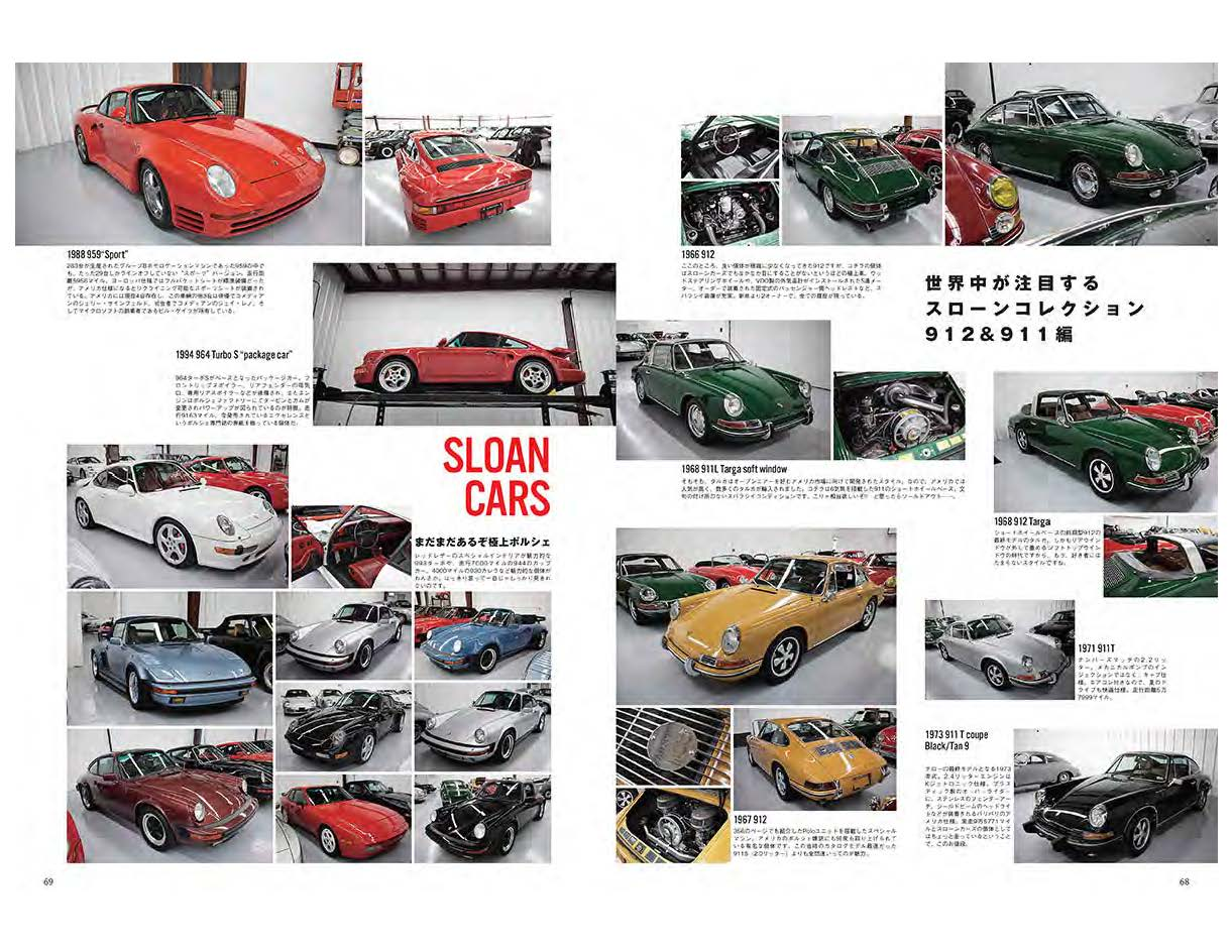 Daytona-Magazine-Japan-Feb-2014a_Page_6