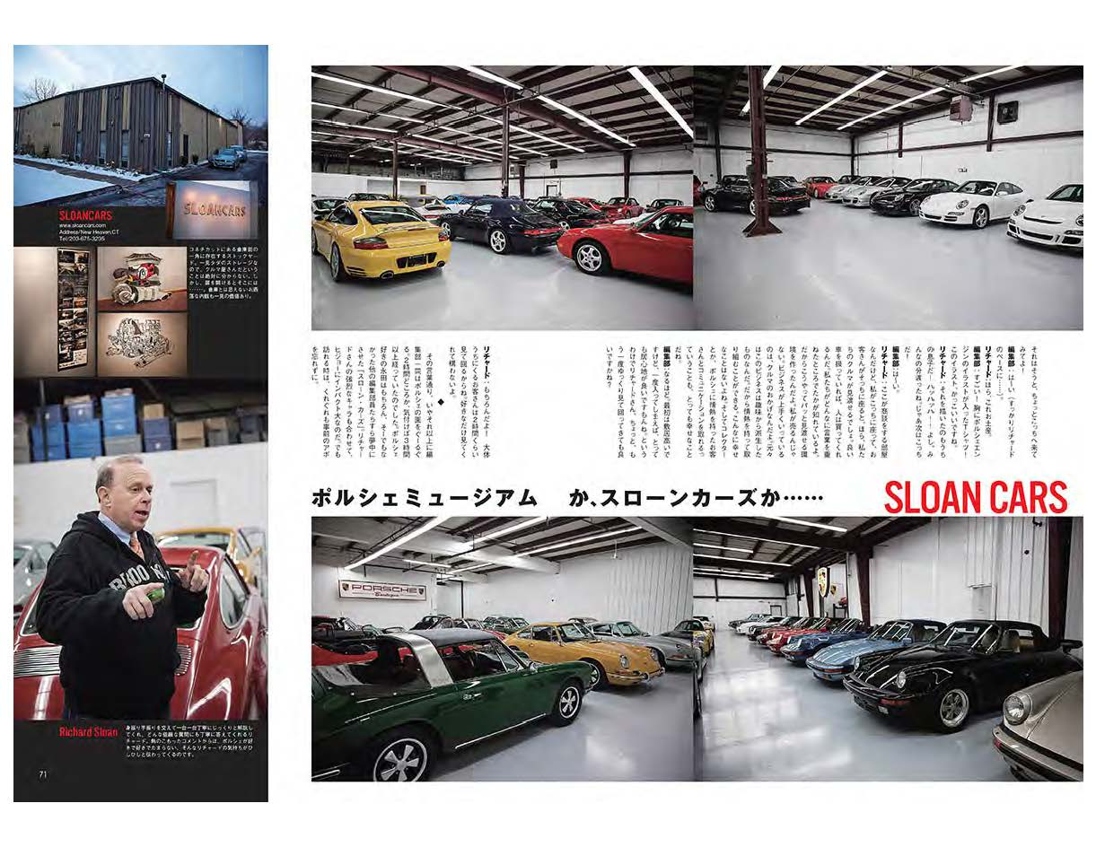 Daytona-Magazine-Japan-Feb-2014a_Page_7